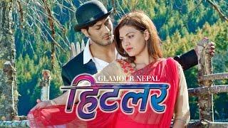 Nepali Movie HITLEER Song Jaba Samma... Review | Glamour Nepal