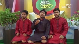 Shurer Ahoban : Ep# 18 Song : Kar Name Darud  Kotha : Zafor Feroj Shur: Saiful Islam Shilpi : Anupom