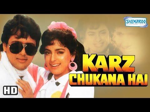 Xxx Mp4 Karz Chukana Hai HD Govinda Juhi Chawla Kader Khan Asrani Old Hindi Movie 3gp Sex