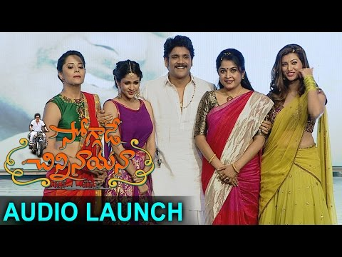 Xxx Mp4 Nagarjuna Dance Performance With Heroines At Soggade Chinni Nayana Audio Launch 3gp Sex