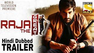 Raja The Great | Hindi Dubbed Trailer | Sony MAX | Coming Soon