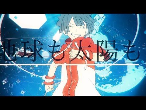 ユニバース / ピアノ by RekiFr