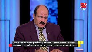 صاحب مبادرة تعدد الزوجات: نسبة العوانس زادت في مصر ومستعد أتجوز اتنين كمان على الهواء