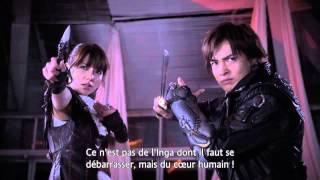 GARO -GOLD STORM - Envol (Trailer 1 VOSTFR)