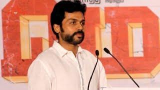 Karthi Funny & Full Speech @ Madras Audio Launch