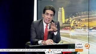 """""""محمد ناصر"""" خريج كلية الفنون الجميلة قسم النحت .. ماذا قال على تمثال عبد الفتاح السيسي ؟"""