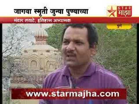 Xxx Mp4 OLD Pune MARATHI MAHARASHTRA SHANIWARWADA 3gp Sex