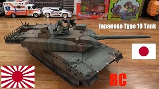 Remote Control Toys: Japan Type 10 RC Tank Walk Around and Indoor Test Run - 1/16th Scale