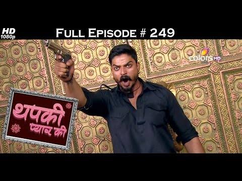 Thapki Pyar Ki - 11th March 2016 - थपकी प्यार की - Full Episode (HD)