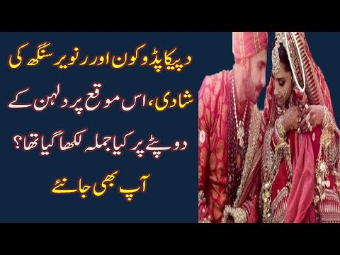 Xxx Mp4 Deepika And Ranveer Marriage What Was The Phrase Written On The Occasion 3gp Sex