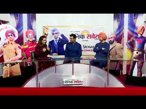 Xxx Mp4 Exclusive Interview Sajjan Singh Rangroot I Diljit Dosanjh I Sunanda Sharma I Dainik Savera 3gp Sex
