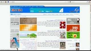 Tabnak Website