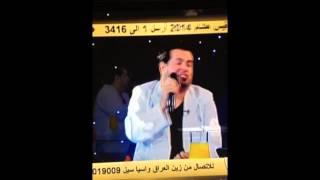 علي العيساوي مخطوبة واغنية دواره برنامج شات اغانينا