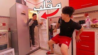 مقلب الإنتقام في علي طلعت له من ثلاجة !!!