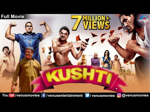 Xxx Mp4 Kushti Full Movie Bollywood Comedy Movies Rajpal Yadav Comedy Movies Bollywood Full Movies 3gp Sex