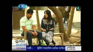Bangla Natok Noashal Part 205