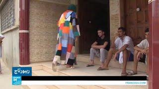 الجزائر.. جدل مستمر حول الطريقة الكركرية
