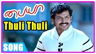 Thuli Thuli Mazhaiyaai Video Song | Paiyaa Tamil Movie | Karthi | Tamannaah | Yuvan Shankar Raja