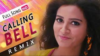 Calling Bell | Remix Version | Subhasree | Ankush | Aami Sudhu Cheyechi Tomay | Eskay Movies