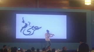 مقطع رائع علي الكمان للفنان عزمي مجدي عزمي AzMy