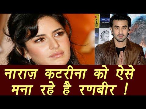 Xxx Mp4 Ranbir Kapoor Trying PATCHING Up With Katrina Kaif FilmiBeat 3gp Sex
