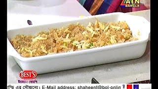 মনোহর হালুয়া - Recipe by Meherun Nessa presented at ATN RANNA GHOR (every Saturday11:30 AM)