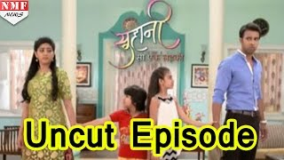 Suhani Si Ek Ladki - 23rd September 2016 - Full Uncut Episode