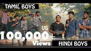 Tamil boys Vs Hindi boys | En-Sta Studios