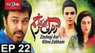 Zindagi Aur Kitny Zakham | Episode 22 | TV One Drama | 29 August 2017