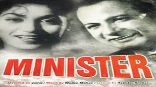 Minister (1959) Hindi Full Movie |  Sohrab Modi | Hindi Classic Movies