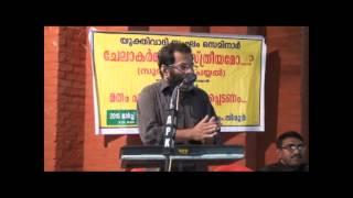 Female Genital Mutilation (Malayalam) E A Jabbar