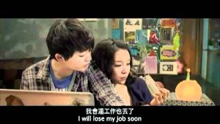 Love Actually... Sucks! Trailer (2011)