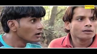Haryanvi Comedy | Funny  Comedy I देशी इडियट | Funny Comedy | letest New Funy Comedy New 2017