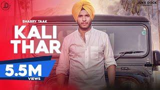 Kali Thar (Full Song )   Sharry Taak   Desi Crew   Latest Punjabi Song 2017   JUKE DOCK