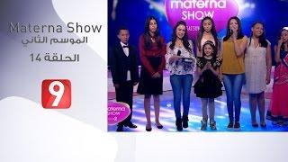 Materna Show ep 14