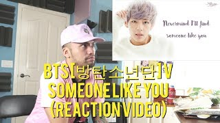 BTS [방탄소년단] V - Someone Like You - Adele (Cover) - (Reaction Video)