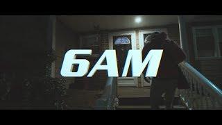 D$C Top - 6AM (Official Music Video)