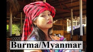 Burma/Women of Myanmar Part 47