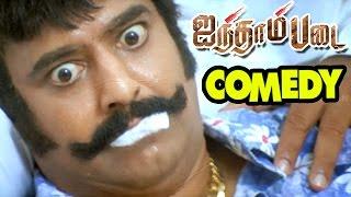 Aintham Padai | Aintham Padai Comedy Scenes | Vivek Comedy Scenes | Vivek Best Comedy | Vivek Comedy