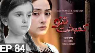 Kambakht Tanno - Episode 84  Aplus uploaded on 07-04-2017 105741 views