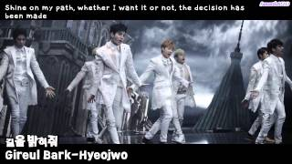 [HD] INFINITE - Last Romeo MV [Hangul + Romanization + English Lyrics/Subs]