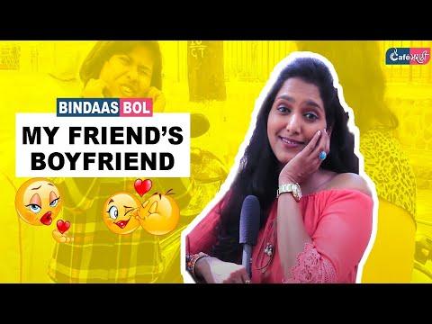 How Girls Flirt with Friend's Hot Boyfriend | CafeMarathi - Bindaas Bol