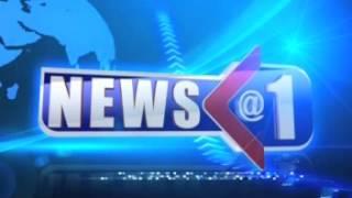 News @1PM : Headlines today