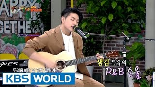 Blackpink's FIRE is recreated by Sam Kim's voice [Happy Together / 2017.05.11]