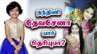 நந்தினி தேவசேனா யார் தெரியுமா? - Nandini Serial Devasena   Adhitri Guruvayurappan Biography