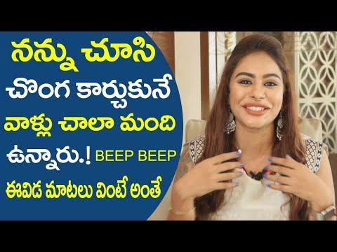 Xxx Mp4 నన్ను చూసి చొంగ కార్చారు వాళ్ళు Aravind 2 Actress Sri Reddy About Her Boyfriends Friday Poster 3gp Sex