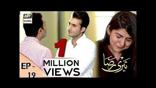 Teri Raza Episode 19 - 9th November 2017 - ARY Digital Drama