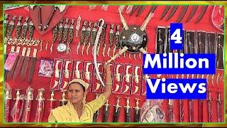 Indian Sword ( Talwar, तलवार  ) Market In India : Enjoy The Shopping Fun In Indian Village Fair