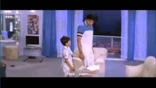 Vivah 3 16   With English Subtitles   Shahid Kapoor & Amrita Rao