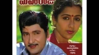 Maharaju Full Length Movie| Shobhan Babu, Suhasini - Part 01